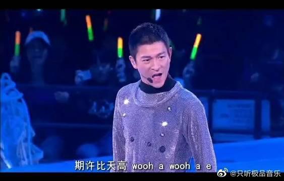 刘德华香港演唱会现场堪比大片啊! 点击视频告诉你,什么叫四大天王