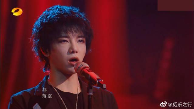 """华晨宇震撼演唱新歌《神树》,史诗般的宏大作品! """"希望树活着。"""""""