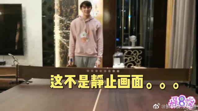 吴磊宅家打乒乓,手舞足蹈超可爱!疯狂捡球~一罐乒乓球越打越少!