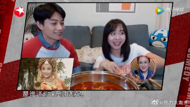 刘洋、高颖超嗨演绎《火锅之上》,烧饼把《好汉歌》搞成了说唱
