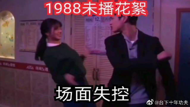 「」  主演:李惠利/朴宝剑  未播花絮:德善阿泽幕后大打出手,场面