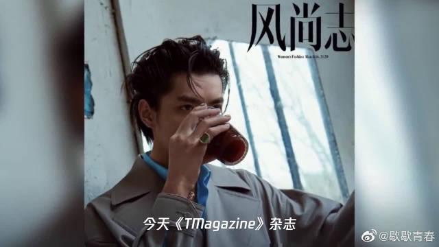 三登《TMagazine》封面,穿风衣化身都市型男,指甲油实力抢镜