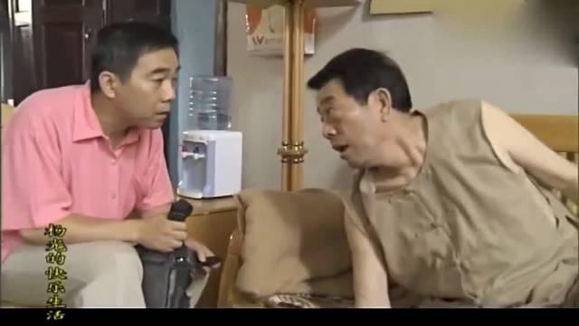 杨光搭车捡到钱包,还跟朋友准备分钱,太好笑了~