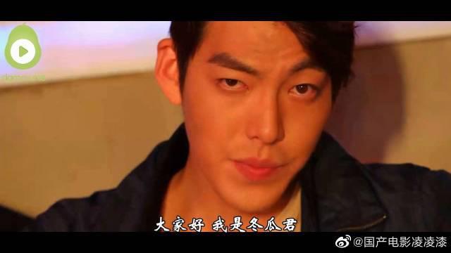 值得一提的是,由金宇彬饰演的东洙私生子成勋