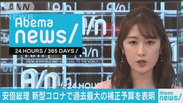 日本首相安倍晋三于28日指示内阁相关成员制定紧急经济对策