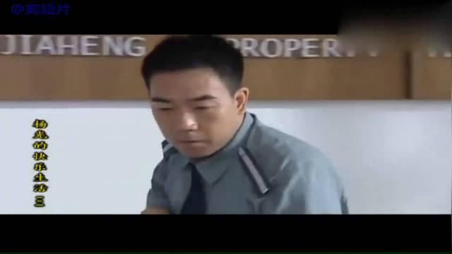 杨光假装自己梦游整同事,太好笑了!