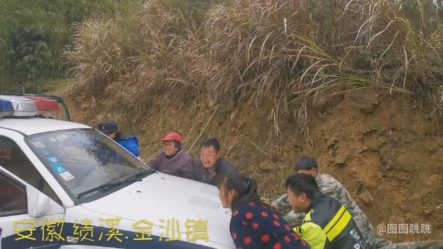 感觉像是蜀黍的套路 ,警车不慎陷入泥中,纠纷双方帮忙推车后和解了
