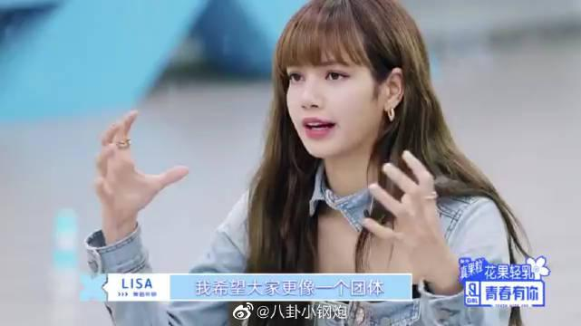 严格导师LISA上线!精准发现问题的Lisa:我希望大家更像一个团体!