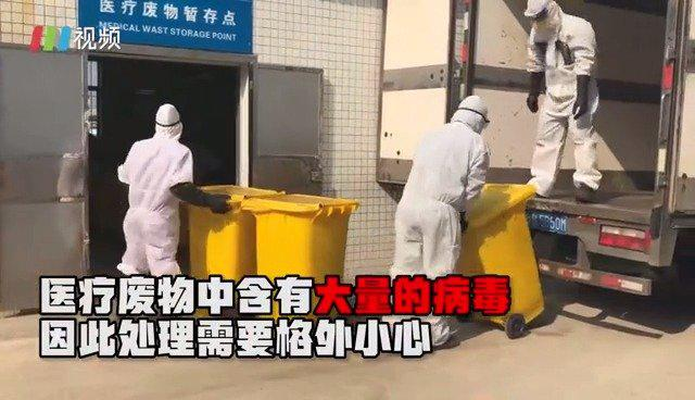 """IN视频   深网记者揭秘:疫情期间,医疗废物如何""""日产日清""""?"""