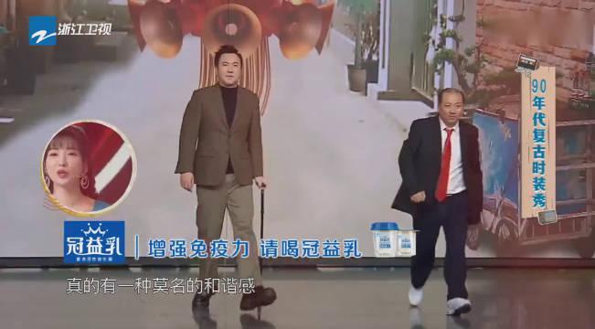 沈腾与谢广坤走秀,真的有一种莫名的和谐感  贾乃亮号称是当年的刘