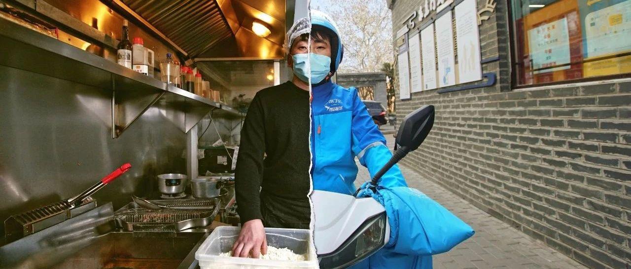共享员工怎么样了:日料厨师送外卖 鞋店导购做分拣