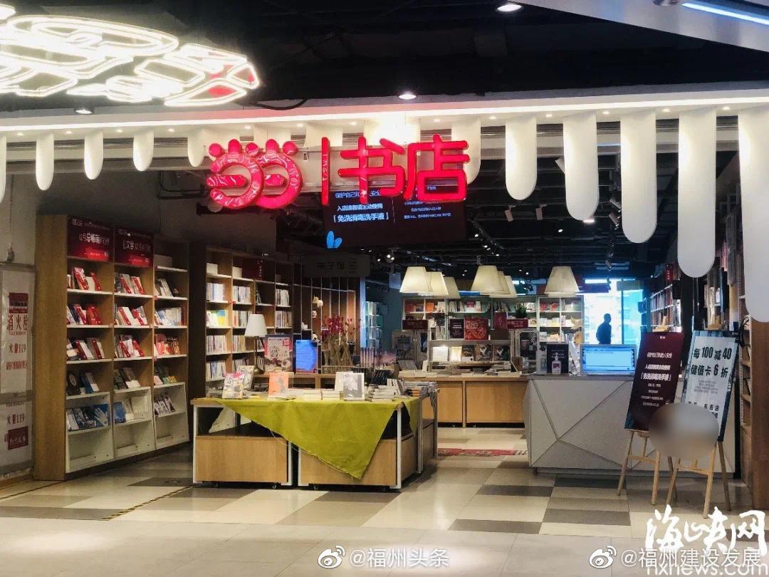 3月29日,在这样一个平静的周末,东街口当当书店如期和福州告别了…