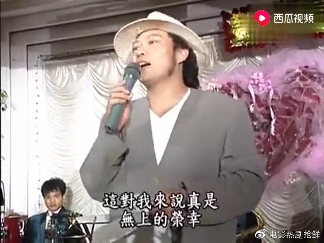 费玉清亲哥张菲主持婚礼,台下明星被调侃了一个遍,主持功力太深