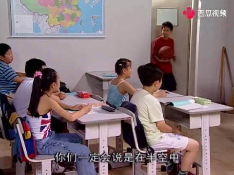 老师用录音机给同学上课,不料刘星一来,全乱套了!
