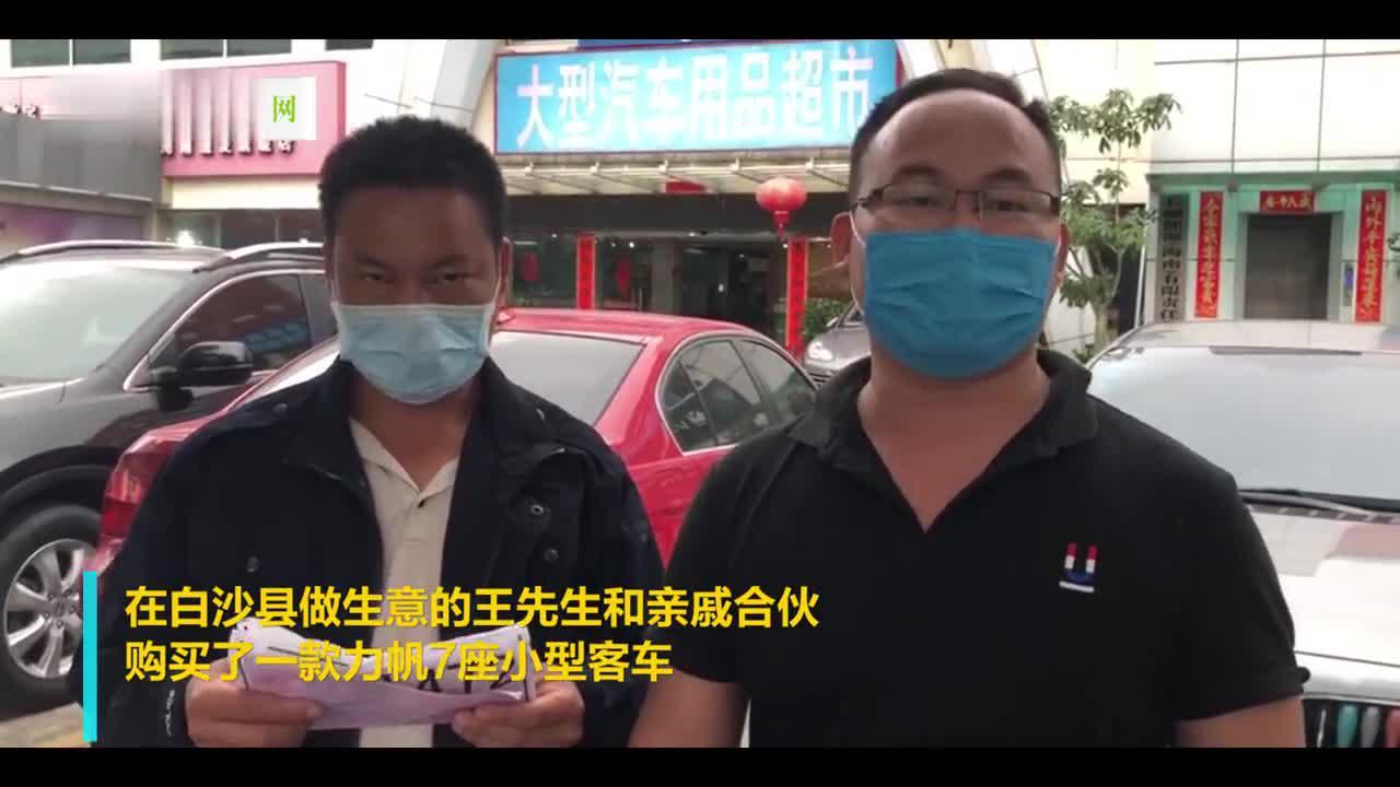 【海视频】海口一汽车销售商失联?买车者买车无法上牌、新车不能上路