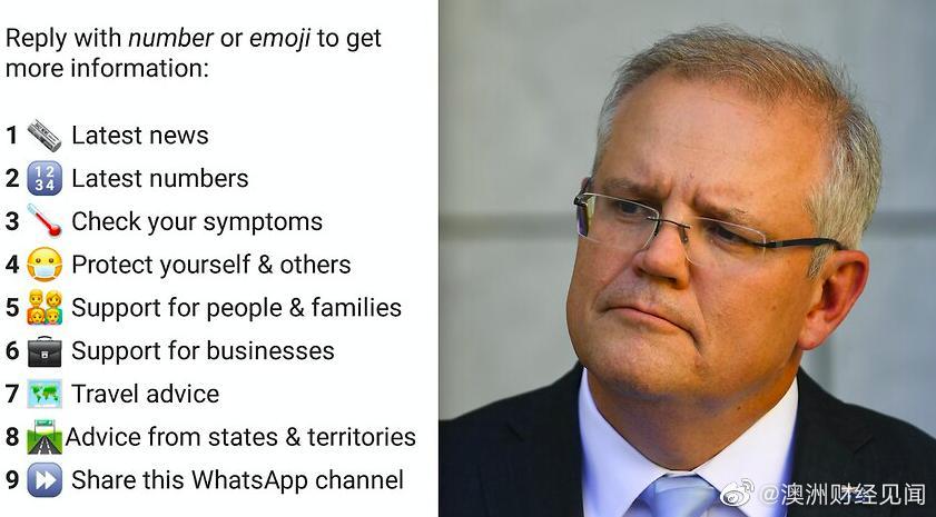 『政府推出WhatsApp讯息服务和冠状病毒App