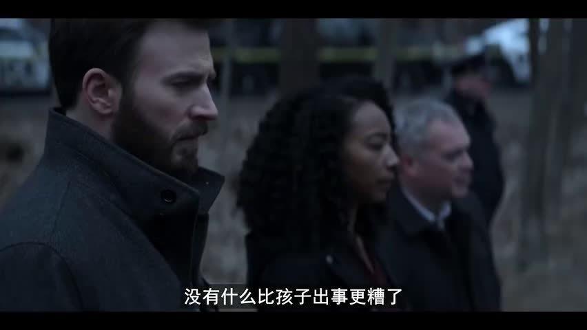 美队Chris Evans主演电视剧《捍卫雅各布》预告片公布,电视剧基于Wil