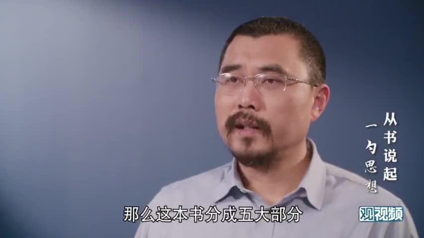 余亮:西方把供应链转移到中国,却再也回不去了……
