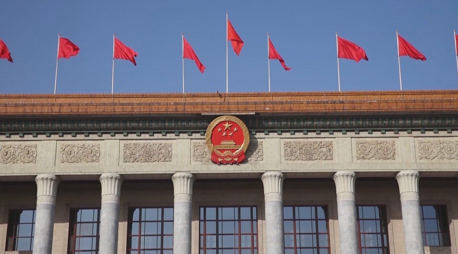 中共中央政治局27日召开会议,分析国内外新冠肺炎疫情防控和经济运行