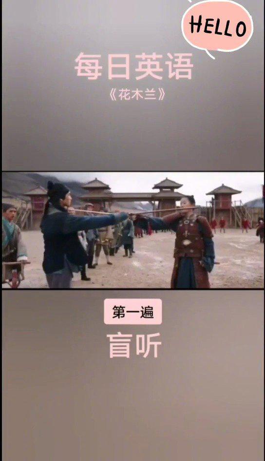 盲听打卡开始,刘亦菲版《花木兰》预告片,值得一看!