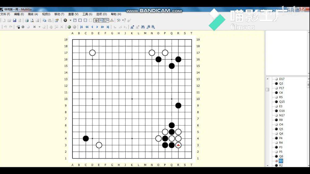 中进藤光与塔矢亮的第一场对局,此局的原对弈者是本因坊秀策执黑对秀