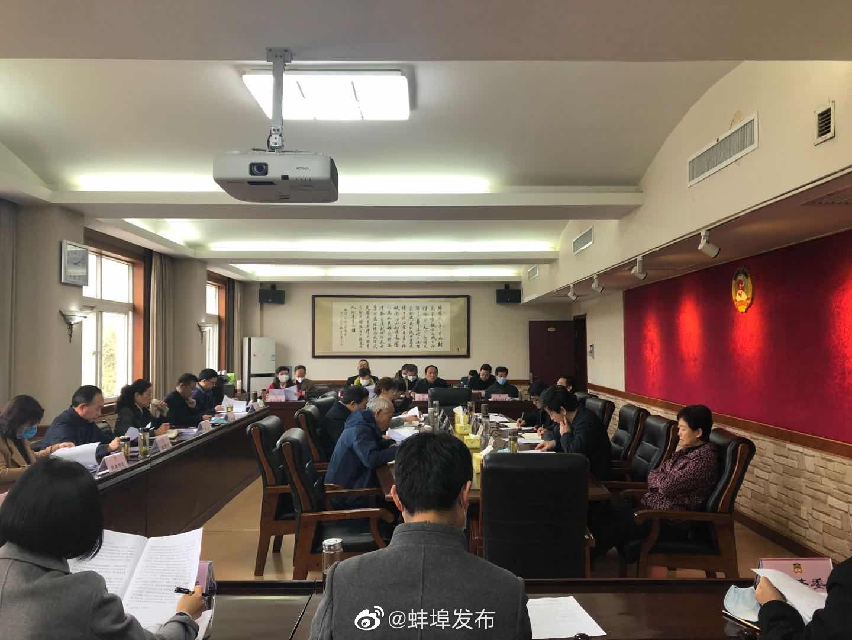 3月30日下午,市政协十四届三十次主席会议召开