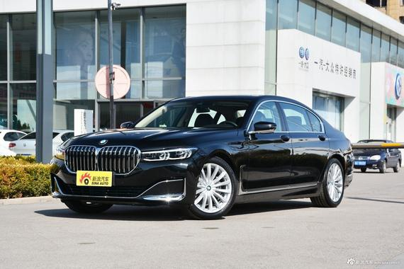 价格来说话,3月新浪报价,宝马7系全国新车67.41万起