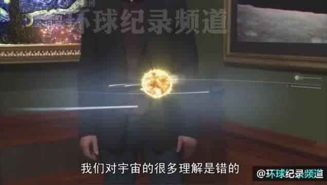 一部神级的高分纪录片《超乎想象的宇宙——量子力学》