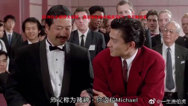 和刘德华能再次合作拍电影的话,你觉得票房会破亿吗