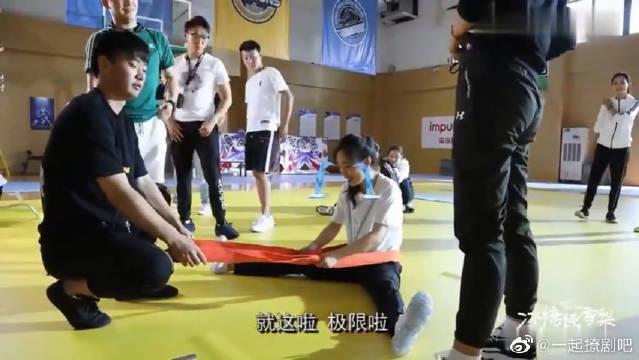 张新成x吴倩 花絮:棠雪压腿的幕后,原来就是吴倩的极限! 真的很不