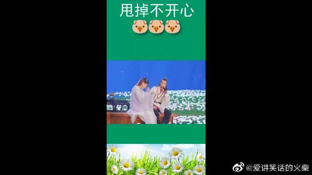花絮:许凯张榕容拍吻戏,有点尴尬,结果连导演都被逗笑