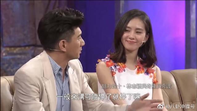 到底意不意外,吴奇隆说刘诗诗看起来千娇百媚