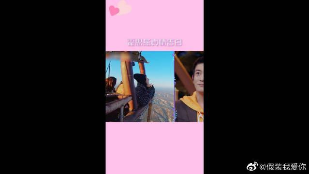 霍思燕在热气球上大声对杜江表白,这对夫妻太甜了~