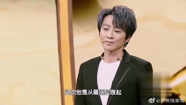 孙耀威首谈自己在事业巅峰期消失原因