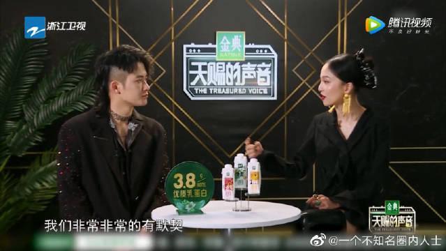 苏有朋、段奥娟挑战王菲的冷门歌曲 张韶涵、檀健次要跳拉丁舞