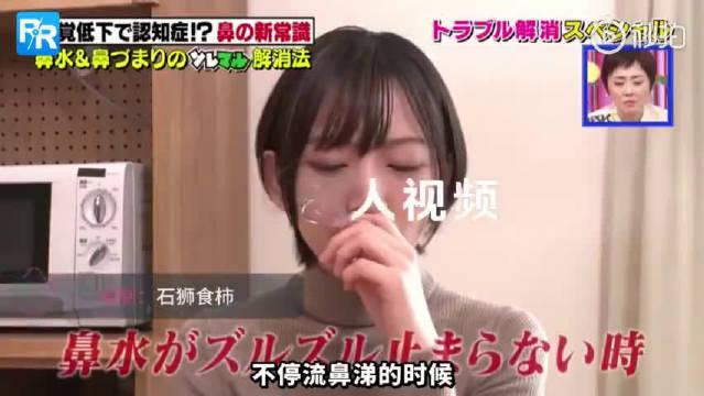 感冒鼻塞感觉难以敷吸,一般人都会吸鼻子或者用纸巾堵住