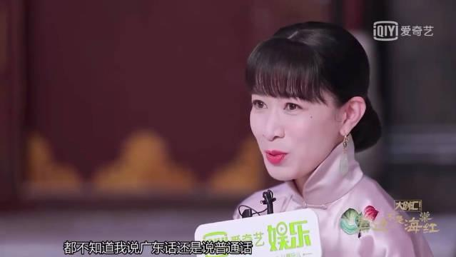 让香港人说普通话已经够难的了,这次佘诗曼直接挑战东北话