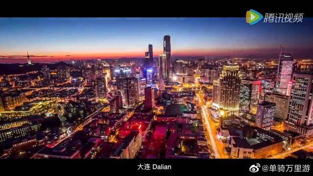 中国崛起!2分钟赏遍中国大陆11座城市的美丽夜景
