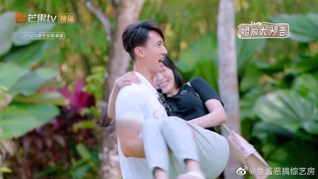 《婚前21天》 吴尊、林丽吟办婚礼理念不合, 何雯娜要向梁超提退亲?