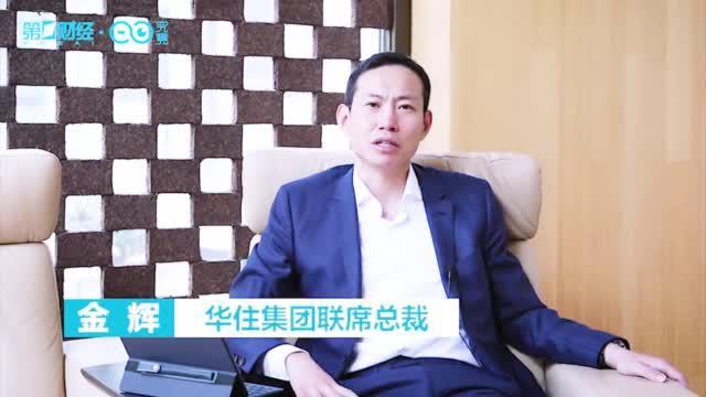 疫情期间酒店出租率达六成,华住联席总裁分享了这些经验丨非常战疫