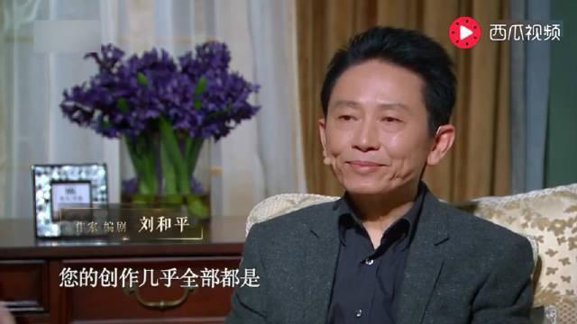 董卿对话《雍正王朝》编剧刘和平,饱含人生感悟,听过后收益匪浅