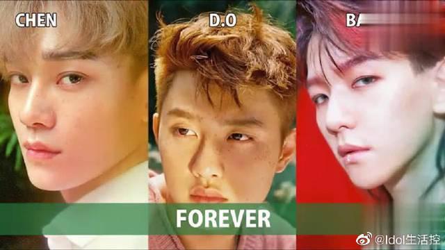 EXO不同成员的和声对比,茶蛋真的是一个神奇的团体!