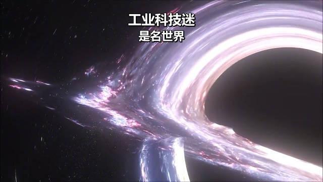 黑洞其实并不真的那么黑,它们以霍金辐射的形式而蒸散