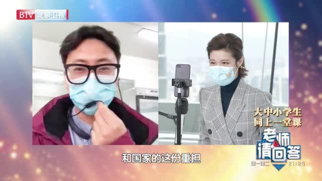 中国疾病预防控制中心派驻武汉的王佶最初进入武汉华南海鲜市场时