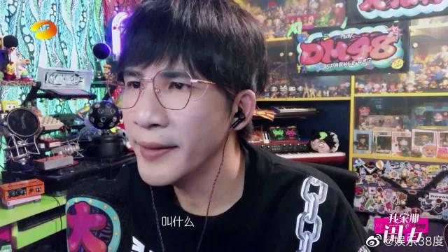 杜海涛自曝小名叫彭于晏,李维嘉跟他急了!