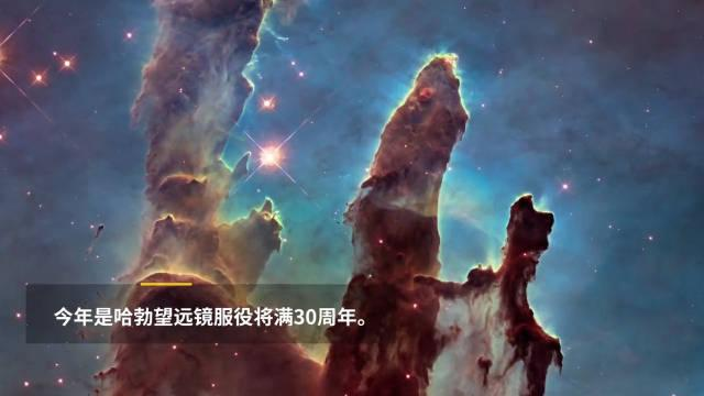 NASA庆哈勃望远镜30周年,输入生日可看到那天的宇宙,极致浪漫啊!