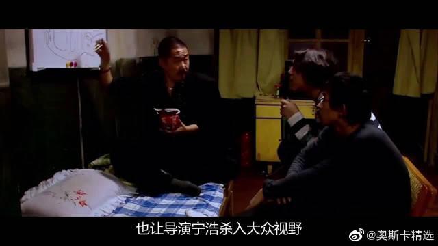 速看柳岩与大鹏组合,演的不错的一部电影《受益人》