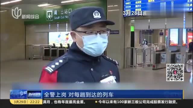湖北武汉:恢复铁路客运  汉口站首日客流近万人