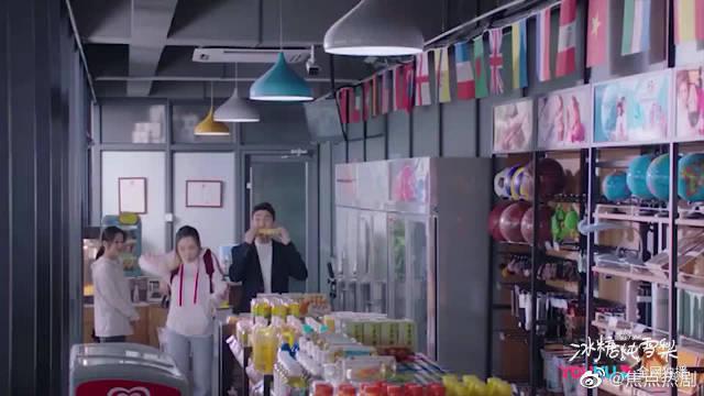 冰糖炖雪梨 吴倩 张新成