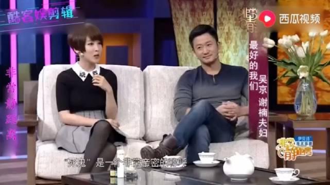 """娱乐圈有哪些神仙友谊?吴京和段奕宏以""""死鬼""""相称,谢楠吃醋了"""